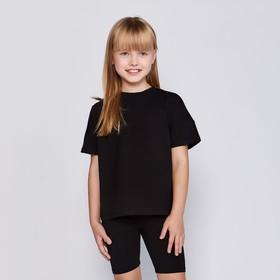 Шорты (велосипедки) для девочки MINAKU цвет чёрный, рост 104