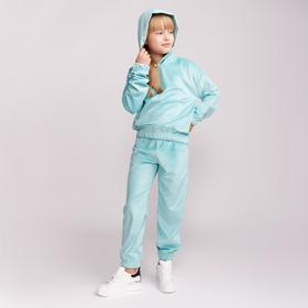 Костюм для девочки (худи, брюки) MINAKU: Casual Collection KIDS цвет бирюзовый, рост 104