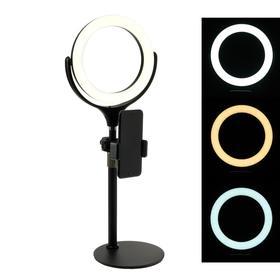 Светодиодная кольцевая лампа на штативе F537, с подставкой, лампа 16 см, выдвижной, чёрная Ош