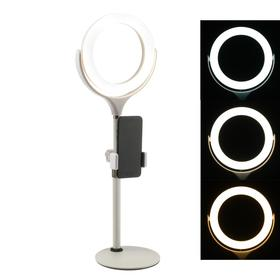 Светодиодная кольцевая лампа на штативе F537, с подставкой, лампа 16 см, выдвижной, белая Ош