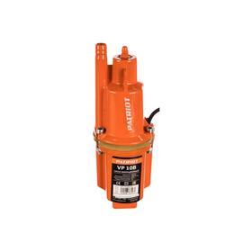 Насос вибрационный PATRIOT VP-10B, 250 Вт, 18 л/мин, напор 60 м, кабель 10 м