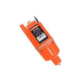 Насос вибрационный PATRIOT VP-40А, 300 Вт, 18 л/мин, напор 60 м, кабель 40 м
