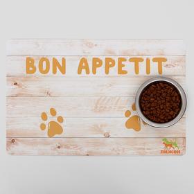 """Коврик под миску """"Пижон"""" с нескользящим основанием, 43 х 28 см, """"Bon Appetit"""""""