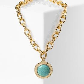"Кулон ""Цепь"" гранд, цвет голубой в золоте, L=42 см"