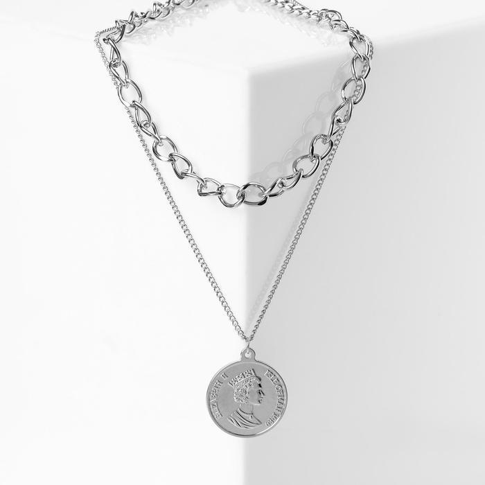 """Кулон """"Цепь"""" разные нити, цвет серебро, 40 см"""