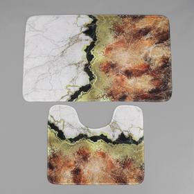 Набор ковриков для ванны и туалета «Мрамор», 2 шт: 79×50, 50×39 см, цвет коричнево-белый