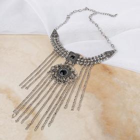 """Колье """"Кронос"""" цепи, цвет чёрный в чернёном серебре, L=47 см"""