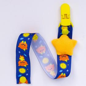 Bear Prince pacifier holder, on a ribbon