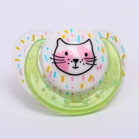 "Pacifier from 3 months, orthodontic, with a ring, ""Kitty"", green color"