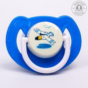 Соска-пустышка ортодонтическая, силикон, от 6 мес., с колпачком, «Самолет», цвет голубой