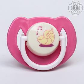 Соска-пустышка ортодонтическая, силикон, от 6 мес., с колпачком, «Ракушка», цвет розовый