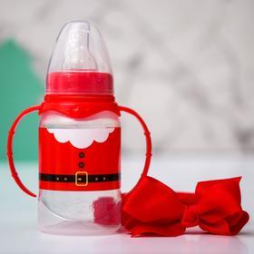 """Набор для малышки """"Дед Мороз"""": бутылочка для кормления 150 мл и повязка на голову"""