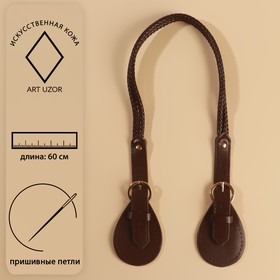 Bag handle cords leatherette 1.8*60cm with sewn loops 5.8 cm brown/gold