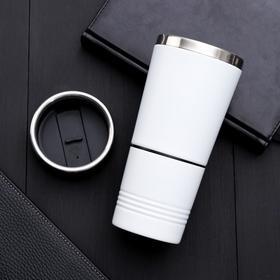 "Термостакан 2 в 1 ""Кофе"", 300 мл + 200 мл - фото 1963705"