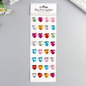 """Наклейка пластик стразы """"Сердечки разноцветные кристаллы"""" МИКС 32х10,5 см"""