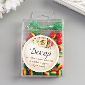 "Set of plastic beads + elastic band 1-2 m ""striped Balls"" green-yellow-red 8/0 1, 5x7x5 cm"
