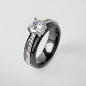 "Кольцо керамика ""Даймонд"" круг, цвет чёрно-белый, 18 размер"