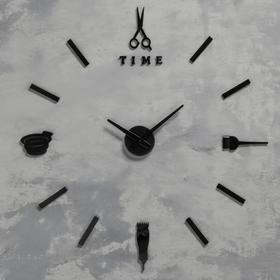 """Часы """"Парикмахеру"""", d=70 см, стрелки 22,5 см, 16.5 см, 1АА, плавный ход"""