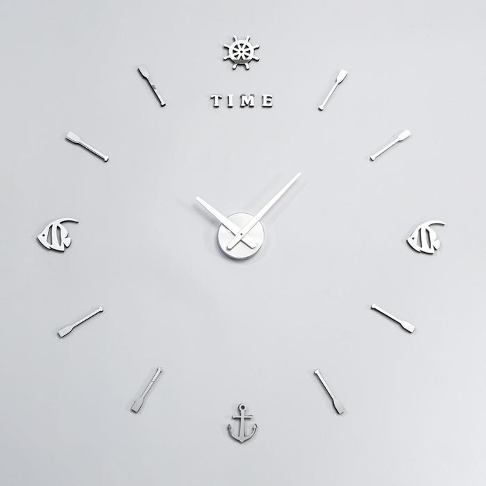 """Часы-наклейка """"Морские"""" d=70 см, стрелки 22,5см, 16.5 см, 1АА, плавный ход"""