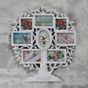 "Часы настенные+7 фоторамок, серия: Фото, ""Family"", 13*18см, плавный ход, 1АА, 51.5х60.5 см"