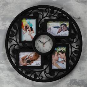 """Часы настенные+4 фоторамки, серия: Фото, """"Эвина"""", 1АА, плавный ход, d-15см, d- 47 см, чёрные"""