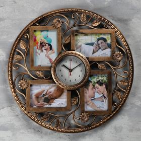 """Часы настенные+4 фоторамки, серия: Фото,""""Эвина"""", 1АА,  плавный ход  d=15см, d=48 см"""