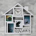 "Wall clock+4 photo frames, series: Photo, ""House"", 1AA, 15.5*15.5 cm smooth running 49x47 cm"