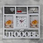 "Wall clock+5 photo frames, series: Photo, ""Love"", 17*17cm, smooth running 41x46 cm, 1 AA, white"