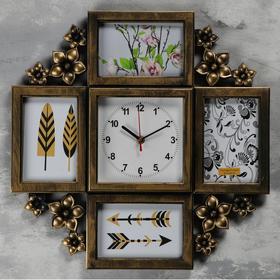 "Часы настенные+4 фоторамки, серия: Фото, ""Цветы"", плавный ход, 17х17 см, 1 АА 42х42 см"