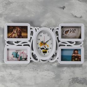 """Часы настенные+ 4 фоторамки, серия: Фото, """"Аннет"""",  плавный ход, d=15х21см,1 АА  26х51 см"""