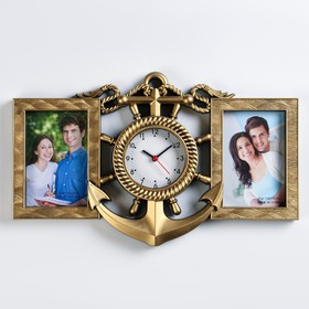 """Часы настенные+ 2 фоторамки, серия: Фото, """"Якорь"""",  плавный ход, d- 12 см,  1АА  41х24 см"""