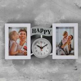 "Wall clock+ 2 photo frames, series: Photo, ""Family"", smooth running, d -9 cm, 1AA 17x35 cm"