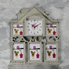 "Wall clock+5 photo frames, series: Photo, ""Family"", 17*17 cm, smooth running, 1AA, 42x50cm cm"