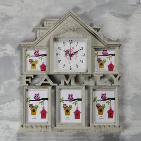 """Часы настенные+5 фоторамок, серия: Фото, """"Family"""", 17*17 см,  плавный ход, 1АА, 42х50см см"""