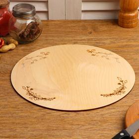 """Подставка для торта круглая """"Узоры, сплошная гравировка"""", 26 см"""