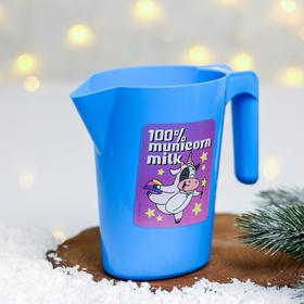 Кувшин-подставка для молочного пакета 100% municorn milk, единорог