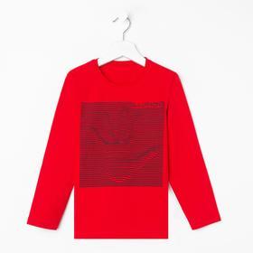 Лонгслив для мальчика цвет красный, рост 116 см