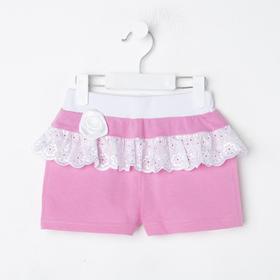 Шорты детские, цвет розовый, рост 86