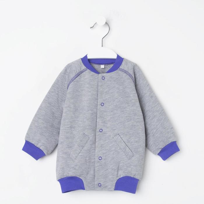 Бомбер детский, цвет серый, рост 86 - фото 1950291