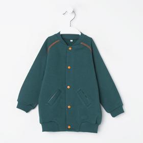 Бомбер детский, цвет зелёный, рост 86