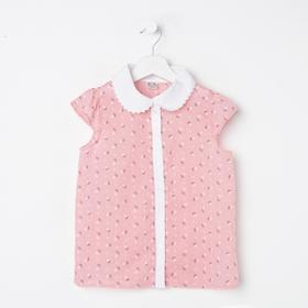 Блузка для девочки, цвет розовый, рост 104