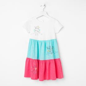 Платье для девочки, цвет бежевый/коралловый,мятный, рост 98 см
