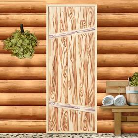 """Дверь для бани """"Резная"""" 180×70см, массив"""