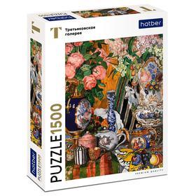 Пазл 1500 элементов «Головин А.Я. Фарфор и цветы»