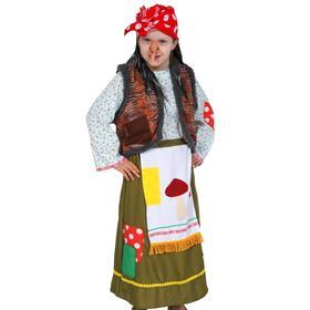 Карнавальный костюм «Баба-Яга дремучая», текстиль, р. 38-40, рост 140-146 см