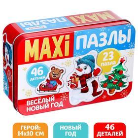 Макси-пазлы в металлической коробке «Весёлый Новый год», 46 деталей