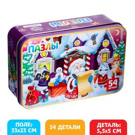 Пазлы в металлической коробке «Домик Дедушки Мороза», 54 детали