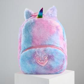 Рюкзак «Единорог», с сердцем