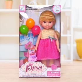 "Classic ""Natasha"" doll in a dress, MIX"