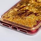 Чехол - шейкер для телефона iPhone XR «Жду чуда», 7,6 х 15,1 см - фото 72221